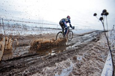 I love Cyclocross.